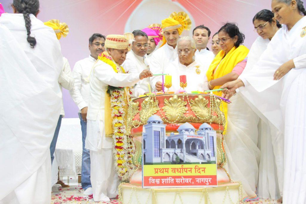 Vishwa Shanti Sarovar Vardhapan Day @ 22-09-2019