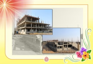 4-constuction-I