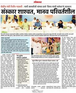 nagpur service news (2)