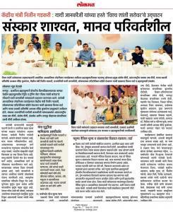 nagpur service news (2)